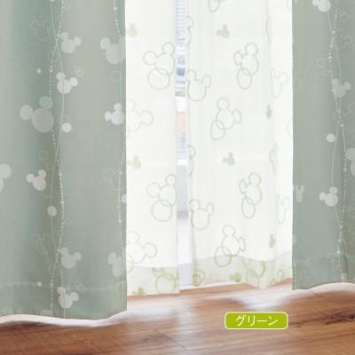 サイズが豊富なUVカットパイルミラーレースカーテン「ミッキーモチーフ」(ディズニー)