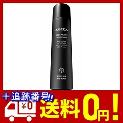 AGICA (アジカ) メンズ 洗顔 泡立て不要のマイクロ炭酸泡【 毛穴汚れ ニキビ 皮脂 オイリー肌 シェービング 】AGEX ACTIVE FACIAL SO