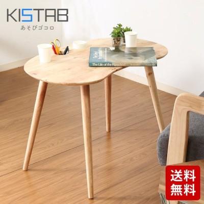 天然木 お絵描きテーブル カフェ ソファ テーブル ダイニング ロー リビング キッズ 子供 こども ナチュラル 木製 天然木 ホルダー付きキッズテーブル 幅80cm