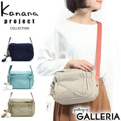 セール40%OFF カナナプロジェクト コレクション ショルダーバッグ Kanana project COLLECTION ロジーナ ショルダー 斜め掛け 小さめ レディース 62142