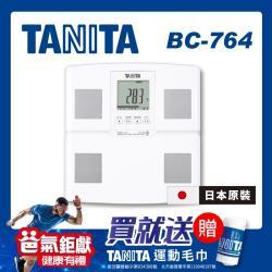 TANITA【日本製】七合一體組成計/體脂計BC-764WH