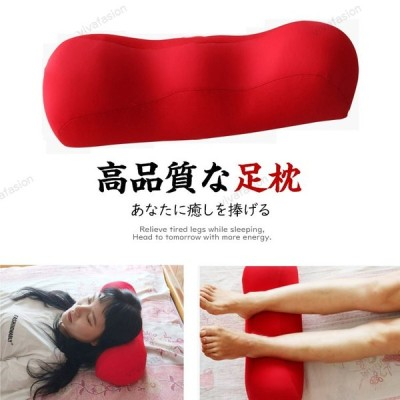 足枕 フットピロー むくみとり 足まくら 足のむくみ 専用足枕 ふくらはぎ