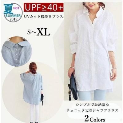 レディース 長袖 ロング丈シャツ ブラウス ゆったり 体型カバー UVカット カーディガンz
