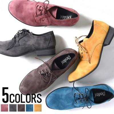 """靴 メンズ靴 カジュアルシューズ """"DEDES(デデス) ムラスェードバブーシュ/全5色"""" 服"""