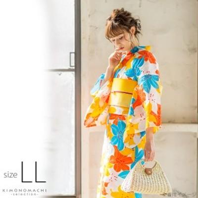 LLサイズ 浴衣単品「オレンジ×水色 百合」レディース浴衣 女性浴衣 お仕立て上がり浴衣 綿浴衣