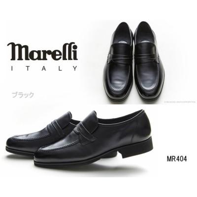 マレリー Marelli 404 ビジネス メンズシューズ 靴 MR404 MADE IN JAPAN 日本製 ブラック 黒