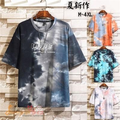 Tシャツ メンズ カットソー 半袖Tシャツ ルームウェア 迷彩柄 カジュアル  春 夏 スポーツ 部屋着  サマー トップス ファッション