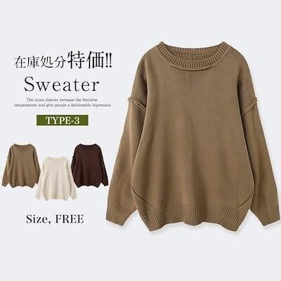 在庫処分特価!! 韓国ファッション ニット セーター プルオーバー ゆったり ラウンドネックトップス