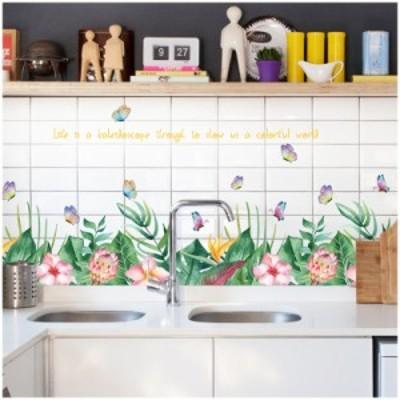 ウォールステッカー 壁装飾 シール ステッカー 蝶 バタフライ 花 葉っぱ 虹色 リビング 寝室 キッチン カラフル かわいい