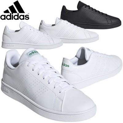 adidas(アディダス) アドバンコートベース ADVANCOURT BASE スニーカー シューズ 通勤通学 運動靴 EOT69 メンズ・ユニセックス