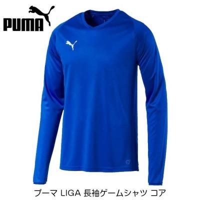 [お取り寄せ] プーマ LIGA 長袖ゲームシャツ コア [エレクトリックブルー]
