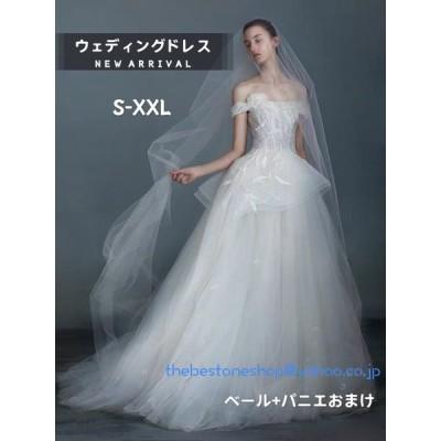 ウエディングドレス お花嫁ドレス プリンセスライン ブライダル  パーティードレス  復古宮廷風  刺繍  華やか 上品 編み上げ チュール パニエとベールおまけ