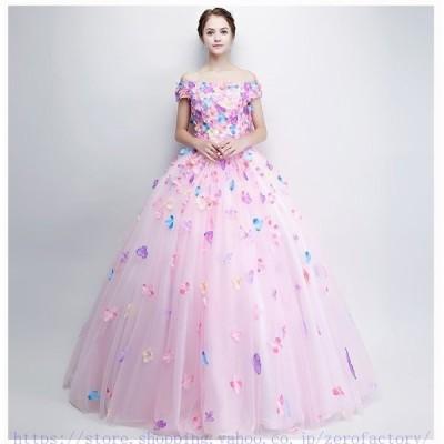 カラードレスオフショルダーウエディングドレス手作り豪華なお花刺繍花嫁カラードレスプリンセスライン結婚式披露宴パーティー二次会