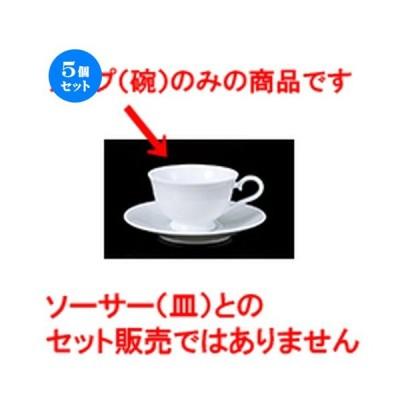 5個セット 碗皿 ロマンス兼用カップ [ 9.5 x 12 x 5.9cm ・ 190cc ] 【 レストラン ホテル カフェ 洋食器 飲食店 業務用 】