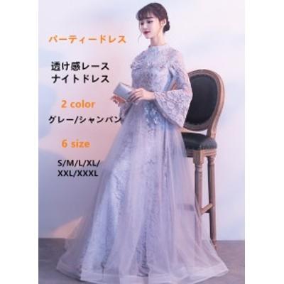 パーティードレス 大人の魅力 上品レディース 二次会 披露宴 ワンピース フォーマル レースエレガントクラシックドレス