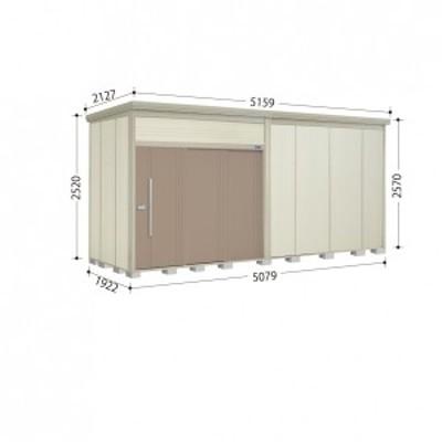 物置 屋外 おしゃれ タクボ物置 JN/トールマン JN-5019 一般型 標準屋根 『追加金額で工事可能』