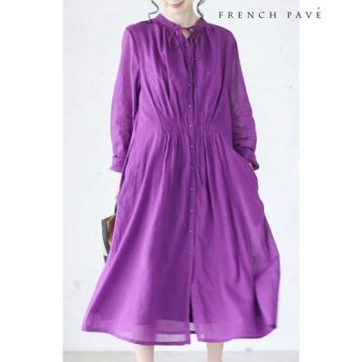 frenchpave 軽やかに色を着るフロントギャザーワンピース M2L対応 CAWAII