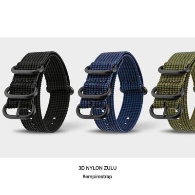 時計 ベルト 20mm 22mm EMPIRE 3D ナイロン ZULU ミリタリー 時計ベルト 腕時計 バンド NATO ナトー