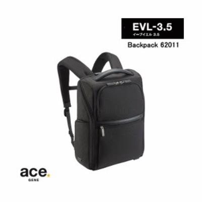 【送料無料】エースジーン(ace. GENE LABEL) EVL-3.5 バックパック 13L 62011 B4/PC・タブレット収納 ビジネスリュック