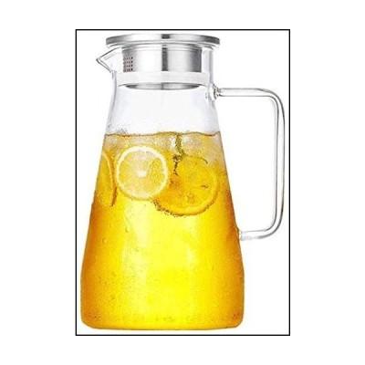 HJW 便利なケトルウォータージャグガラスティーポットピッチャー、蓋付きアイス、ハンドルホウケイ酸