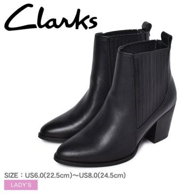 クラークス サイドゴアブーツ レディース ショートブーツ ウエスト ロウ CLARKS 26150733 ブラック 黒 靴 シューズ 7.5センチヒール 新生活