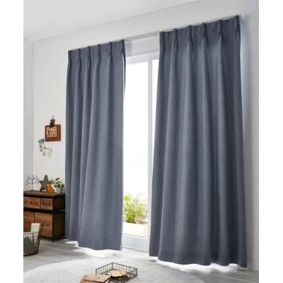 【送料無料!】ざっくりとした風合いのナチュラル遮光カーテン ドレープカーテン(遮光あり・なし) Curtains, blackout curtains, thermal curtains, Drape(ニッセン、nissen)