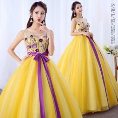ピアノ 演奏会用ドレス 発表会 大人 イ 締め上げ ステージ ノースリーブ ステージ衣装  カラードレス 大きいサイズ ドレス ロングドレス