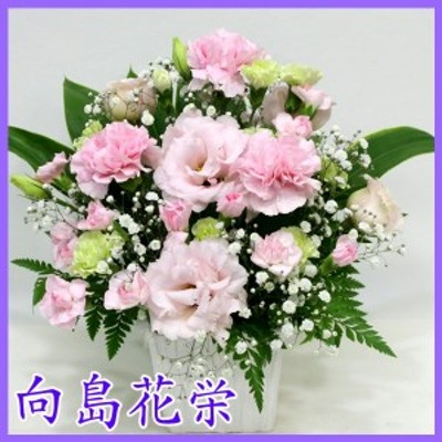 供花 ピンク系のお供えアレンジメント