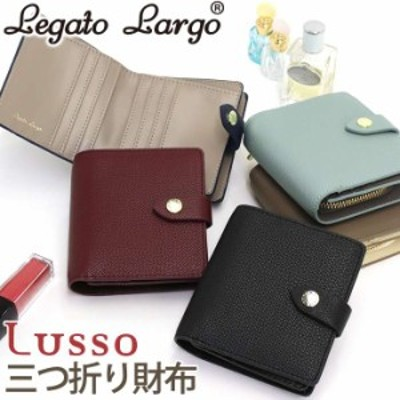 財布 LegatoLargo レガートラルゴ レディース 二つ折り財布 かわいい 二つ折り 折り財布 小銭入れ 小さめ 大人 きれいめ お洒落 おしゃれ