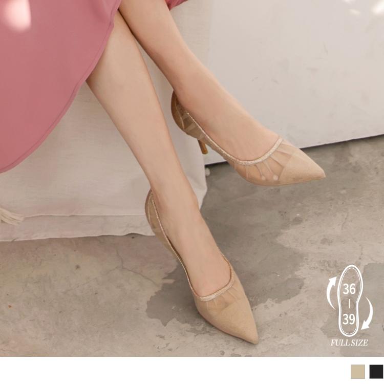 金蔥網紗仙女款高跟鞋/婚鞋