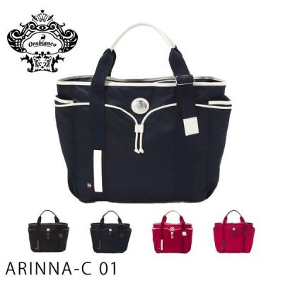 オロビアンコ OROBIANCO トートバッグ バッグ ビジネス バッグ 2way B4サイズ メンズ レディース レザー ナイロン 「ARINNA-C」 orobianco-92151