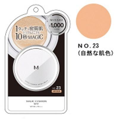 ミシャ・ジャパンMISSHA(ミシャ) Mクッションファンデーション マットタイプ NO.23(自然な肌色) SPF50+ PA+++ <韓国コスメ>