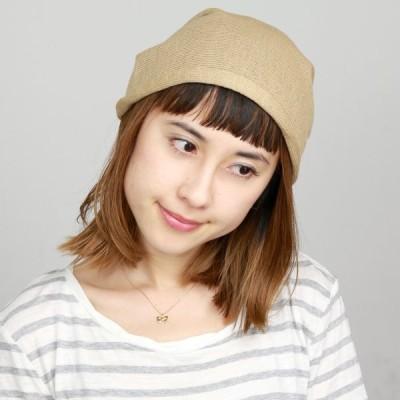 ニット帽 帽子 メンズ レディース 軽い 麻 薄い 室内着用 抗ガン剤治療 ベージュ