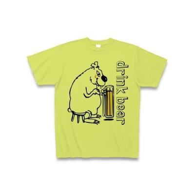 酒飲みシロクマ Tシャツ(ライトグリーン)