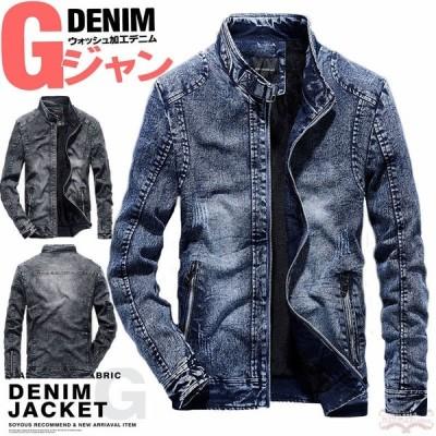 裏起毛 デニムジャケット メンズ Gジャン デニムジャケット 長袖 ショート丈 ジージャン 裏ボアジャケット アウター ヴィンテージ 冬 カジュアル 大きいサイズ