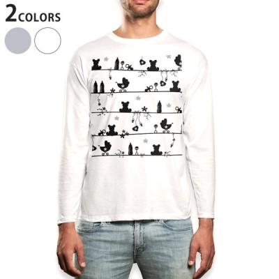 ロングTシャツ メンズ 長袖 ホワイト グレー XS S M L XL 2XL Tシャツ ティーシャツ T shirt long sleeve  白黒 花 フラワー 模様 007599