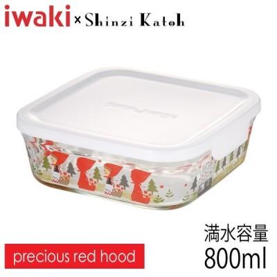 iwaki イワキ Shinzi Katoh  パック&レンジ precious red hood  満水容量800ml