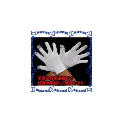 【代引不可】【個人宅配送不可】ESCO(エスコ) 手袋 EA354AC-17 [ESC122531]