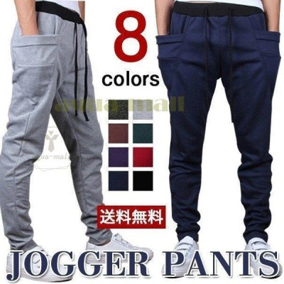 サルエルパンツ メンズ ジョガーパンツ スウェットパンツ イージーパンツ ゆったり ランニングウェア 部屋着 運動 代引不可