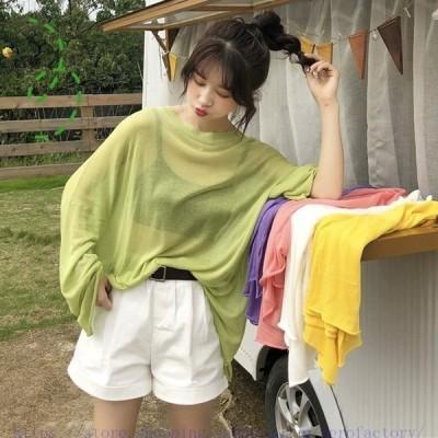 ニットトップスニットシャツレディース長袖プルオーバー薄手ゆったり無地日焼け防止シャツuvカット紫外線対策サマートップス透大人¥/学生5色