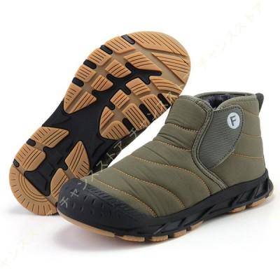 裏ボア ブーツ メンズブーツ メンズ ショート ブーツ 防寒靴 裏起毛 暖かい 防寒 ローヒール スノーシューズ 保温 カジュアル 雪用 防滑 履きやすい 通勤 通学
