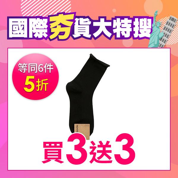 韓國 KIKIYA素色短筒襪-黑