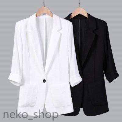 レディーススーツジャケット七分袖薄手大きいサイズS-5XL麻棉ジャケットフォーマルカジュアルオフィスOL通勤二次会結婚式