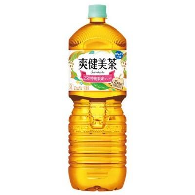 爽健美茶 2L PET x 6本 特別価格 コカコーラ Coca-Cola