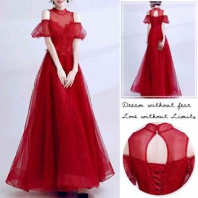 カラードレス ロングドレス イブニングドレス 赤 半袖 安い カクテルドレス コンサート フォーマル パーティードレス 二次会