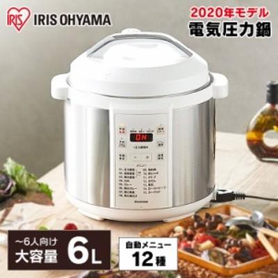 電気圧力鍋 6.0L PC-EMA6-W ホワイト 電気圧力鍋 6.0L 6L 圧力鍋 鍋 電気 大容量 本格料理 圧力調理 温度調理 無水調理 調理 本格  なべ