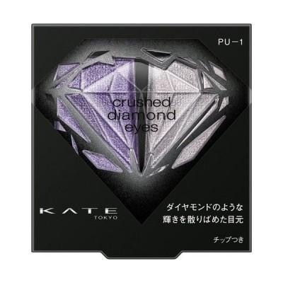 カネボウ ケイト クラッシュダイヤモンドアイズ PU-1 2.2g