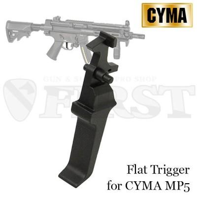 CYMA C285 CYMA MP5シリーズ用 ストレートトリガー (電動ガン用)