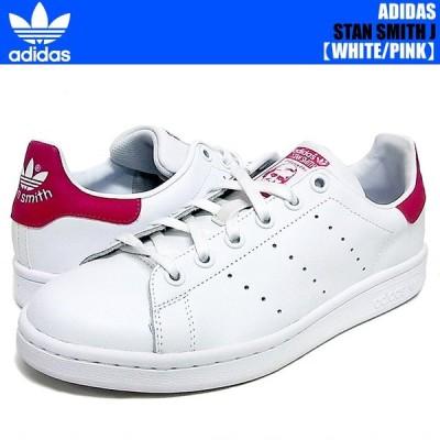 adidas STAN SMITH J ftwwht/ftwwht/bopink アディダス スニーカー スタンスミス ホワイト ピンク レディース STANSMITH ウィメンズ ガールズ b32703