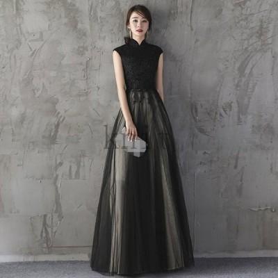 ブラック黒ロングドレスミニドレス2タイプノースリーブ立ち襟チャイナドレスパーティードレス披露宴二次会イブニングドレス30代40代50代